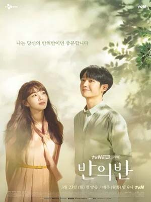 Krr1892 : ซีรีย์เกาหลี A Piece of Your Mind (ซับไทย) DVD 3 แผ่น