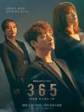 Krr1896 : ซีรีย์เกาหลี 365 Repeat the Year (ซับไทย) DVD 4 แผ่น