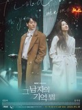 Krr1898 : ซีรีย์เกาหลี Find Me in Your Memory (ซับไทย) DVD 4 แผ่น