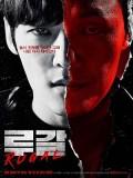 Krr1900 : ซีรีย์เกาหลี Rugal (ซับไทย) DVD 4 แผ่น