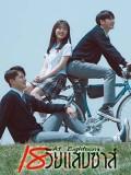 Krr1903 : ซีรีย์เกาหลี At Eighteen 18 วัยแสบซ่าส์ (พากย์ไทย) DVD 4 แผ่น