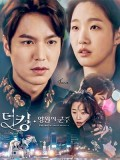 Krr1904 : ซีรีย์เกาหลี The King: Eternal Monarch (ซับไทย) DVD 4 แผ่น