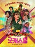 Krr1906 : ซีรีย์เกาหลี Good Casting (ซับไทย) DVD 4 แผ่น