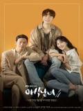 Krr1915 : ซีรีย์เกาหลี Sweet Munchies (ซับไทย) DVD 3 แผ่น