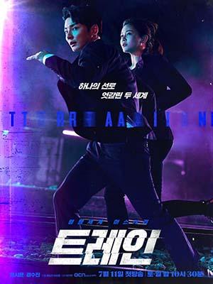 krr1927 : ซีรีย์เกาหลี Train ขบวนพิศวงล่าพลิกโลก (ซับไทย) DVD 3 แผ่น