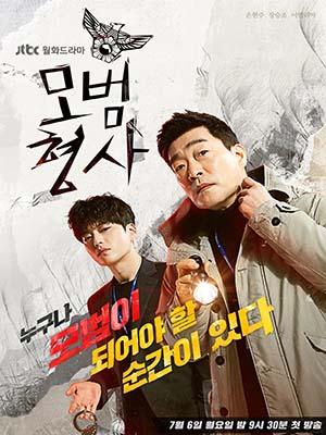 krr1930 : ซีรีย์เกาหลี The Good Detective (ซับไทย) DVD 4 แผ่น