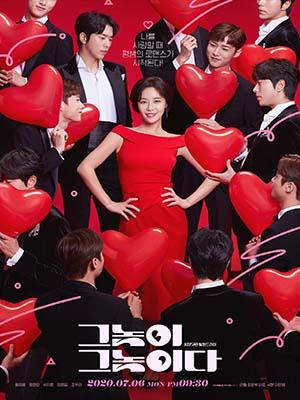 krr1933 : ซีรีย์เกาหลี To All The Guys Who Loved Me (ซับไทย) DVD 4 แผ่น