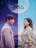 krr1952 : ซีรีย์เกาหลี Alice (2020) (ซับไทย) DVD 4 แผ่น