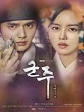 krr1957 : ซีรีย์เกาหลี Ruler Master of the Mask หน้ากากจอมบัลลังก์ (พากย์ไทย) DVD 5 แผ่น