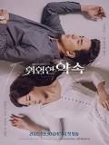 krr1959 : ซีรีย์เกาหลี Fatal Promise (ซับไทย) DVD 13 แผ่น