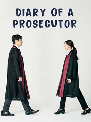 krr1972 : ซีรีย์เกาหลี Diary of a Prosecutor บันทึกไม่ลับฉบับนายอัยการ (พากย์ไทย) DVD 4 แผ่น