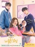 krr1984 : ซีรีย์เกาหลี True Beauty ความลับของนางฟ้า (ซับไทย) DVD 4 แผ่น