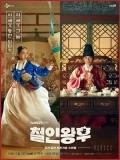 krr1988 : ซีรีย์เกาหลี Mr.Queen + ตอนพิเศษ (2020) (ซับไทย) DVD 6 แผ่น