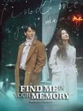 krr1989 : ซีรีย์เกาหลี Find Me In Your Memory ตามรัก...คืนความทรงจำ (2020) (พากย์ไทย) DVD 4 แผ่น