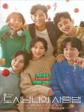 krr1990 : ซีรีย์เกาหลี Lovestruck in the City ความรักในเมือง (2020) (ซับไทย) DVD 3 แผ่น