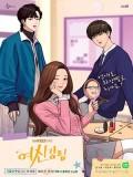 krr1994 : ซีรีย์เกาหลี True Beauty ความลับของนางฟ้า (2020) (พากย์ไทย/ซับไทย) DVD 4 แผ่น