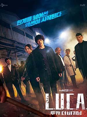 krr1999 : ซีรีย์เกาหลี L.U.C.A. The Beginning (ซับไทย) DVD 3 แผ่น
