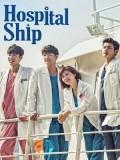 krr2002 : ซีรีย์เกาหลี Hospital Ship เรือรัก เรือพยาบาล (พากย์ไทย) DVD 5 แผ่น