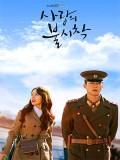 krr2007 : ซีรีย์เกาหลี Crash Landing On You ปักหมุดรักฉุกเฉิน (พากย์ไทย) DVD 4 แผ่น