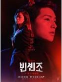 krr2043 : ซีรีย์เกาหลี Vincenzo วินเชนโซ่ ทนายมาเฟีย (2021) (พากย์ไทย) DVD 5 แผ่น