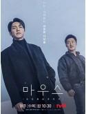 krr2057 : ซีรีย์เกาหลี Mouse พันธุ์นักฆ่า (2021) + (ตอนพิเศษซับไทย) (พากย์ไทย) DVD 6 แผ่น