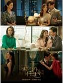 krr2061 : ซีรีย์เกาหลี Love (ft. Marriage & Divorce) 2 (ซับไทย) DVD 4 แผ่น