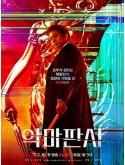 krr2064 : ซีรีย์เกาหลี The Devil Judge (2021) (ซับไทย) DVD 4 แผ่น