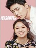 krr2075 : ซีรีย์เกาหลี Jealousy Incarnate (Don't Dare to Dream) รักเลย ไม่ต้องฝัน (พากย์ไทย) 6 แผ่น