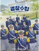 krr2077 : ซีรีย์เกาหลี Police University (2021) (ซับไทย) DVD 4 แผ่น