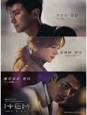 krr2078 : ซีรีย์เกาหลี Item ไอเทมพลังเหนือมนุษย์ (2019) (2ภาษา) DVD 4 แผ่น