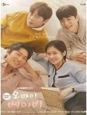 krr2079 : ซีรีย์เกาหลี Oh My Baby คุณ บ.ก.ขอมีรักสักครั้ง (2020) (2ภาษา) DVD 4 แผ่น