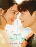 krr2080 : ซีรีย์เกาหลี Hometown Cha-Cha-Cha โฮมทาวน์ ชะชะช่า (2021) (ซับไทย) DVD 4 แผ่น