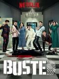 TV318 : Busted Season 1-2 จับให้ได้ ไล่ให้ทัน! DVD 6 แผ่น