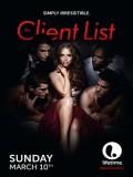 se1795 : ซีรีย์ฝรั่ง The Client List Season 1 [ซับไทย] DVD 2 แผ่น