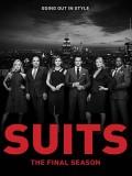 se1851 : ซีรีย์ฝรั่ง Suits Season 8 [ซับไทย] DVD 4 แผ่น