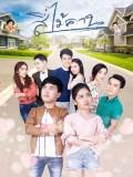 st1776 : ละครไทย สี่ไม้คาน DVD 5 แผ่น