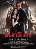 st1798 : ละครไทย อินทรีแดง The Red Mask DVD 5 แผ่น