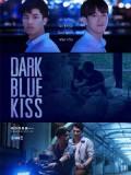 St1818 : Dark Blue Kiss จูบสุดท้ายเพื่อนายคนเดียว DVD 3 แผ่น