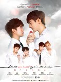 St1846 : Until We Meet Again ด้ายแดง DVD 4 แผ่น