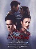 St1859 : Club Friday The Series 12 Uncharted Love รักซ่อนเร้น ตอน รักไซด์ไลน์ DVD 1 แผ่น