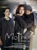 St1871 : Mother เรียกฉันว่า...แม่ DVD 2 แผ่น