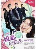 TW234 : Go Sister Go รักแล้ว รักเลย (พากย์ไทย) DVD 6 แผ่น