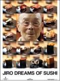 ft095 :สารคดี Jiro Dreams of Sushi 1 แผ่นจบ