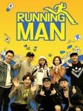 TV312 : Running Man Set21 DVD 4 แผ่น