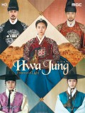 krr1289 : ซีรีย์เกาหลี Hwa Jung Princess of Light (ซับไทย) DVD 13 แผ่น