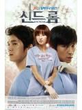 krr1285 : ซีรีย์เกาหลี Syndrome ผ่าปมปริศนา (พากย์ไทย) 5 แผ่น