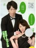 jp0603 : ซีรีย์ญี่ปุ่น Nazotoki wa Dinner no Ato de นักสืบหลังมื้อค่ำ [พากษ์ไทย] 3 แผ่นจบ