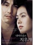 km099 : หนังเกาหลี A Moment to Remember DVD 1 แผ่น