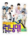 TV300 : Running Man Set10 DVD 4 แผ่น