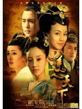 CH656 :ซีรี่ย์จีน จอมนางบัลลังก์เลือดTang Palace of The Beauty World (พากษ์ไทย) DVD 6 แผ่นจบ